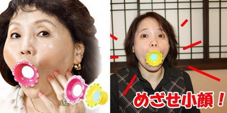 Anti-Aging Mouthpiece Cheek exercise beauty skincare product