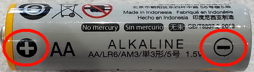 AA battery with + and -